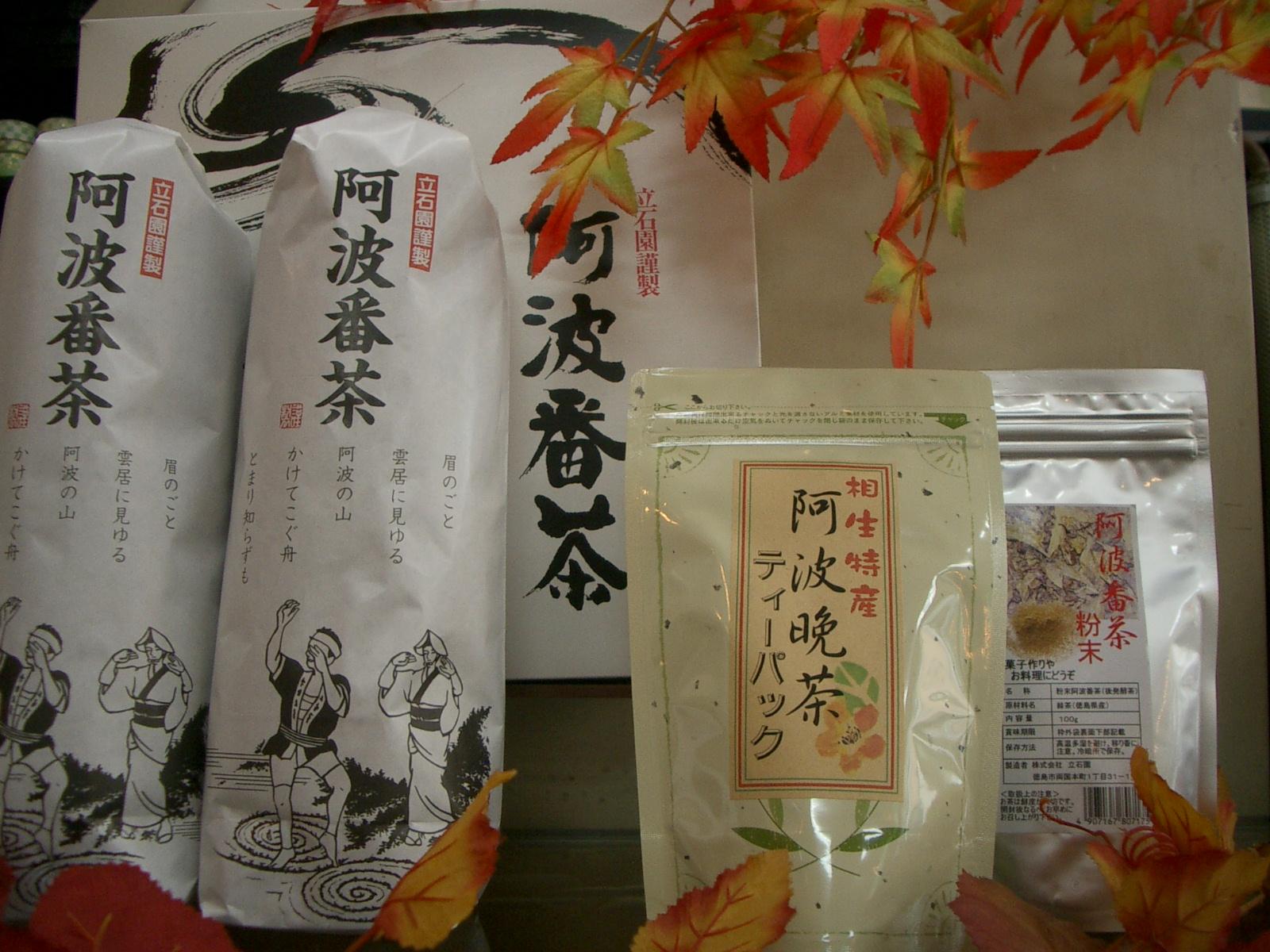 徳島のお茶・こだわりのお茶【立石園】