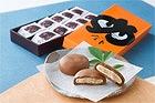 徳島が誇る味 和洋菓子のハレルヤ