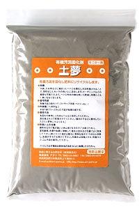 土夢(どうむ):無機中性固化剤