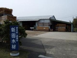 建具財の新田木材 桧(ヒノキ)・杉の木取り専門