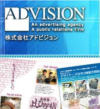 徳島の広告なら何でもおまかせ下さい。